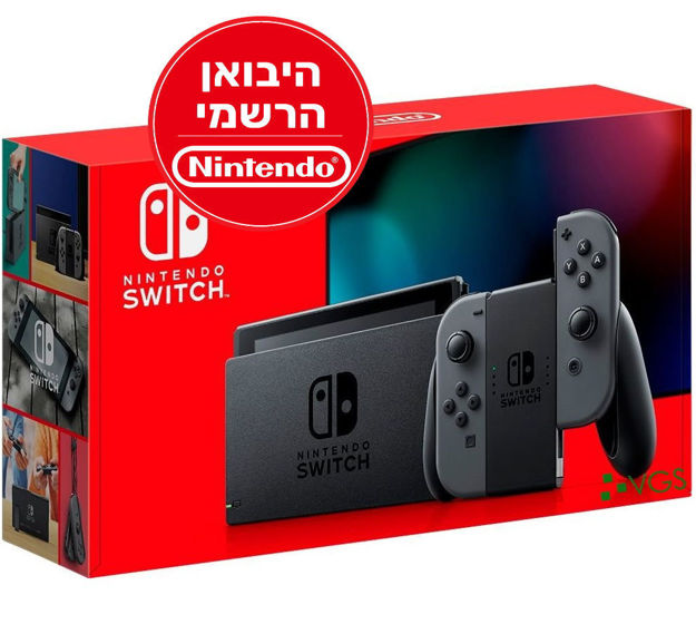 תמונה של NINTENDO SWITCH CONSOLE GREY