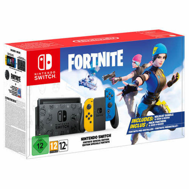 תמונה של Nintendo Switch Fortnite Special Edition