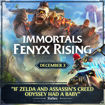 תמונה של Immortals Fenyx Rising PS4