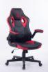 תמונה של כסא גיימינג דראגון- COMBAT XL