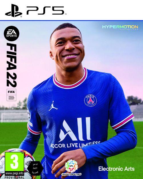 תמונה של פיפא 22 - FIFA 22 - PS5